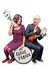 Les Kazoos D'Amour